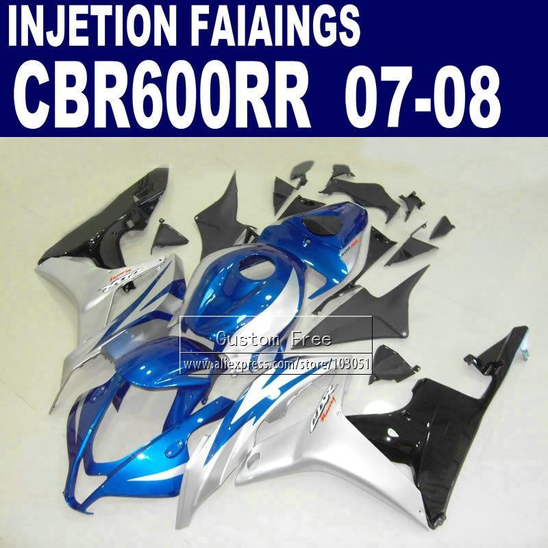 ABS Injection fairings kits for Honda 600 RR F5 fairing set 07 08 CBR 600RR CBR 600 RR 2007 2008 blue silver motorcycle parts 7gifts injection fairings kits for honda 600 rr f5 fairing set 07 08 cbr 600rr cbr 600 rr 2007 2008 full blue motorcycle parts