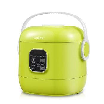 Yoice Portable Mini Multi Auto Rice Cooker 2L for 1-4 People Soup Porridge Cake Yogurt Maker Machine