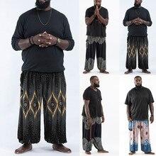 10 цветов богемные свободные брюки мужские модные легкие хиппи брюки мешковатые Штаны для йоги повседневные брюки с эластичной резинкой на талии свободный размер