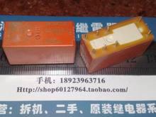 electronics  RT314730 230VAC 115F-1C-8P Integrated circuit