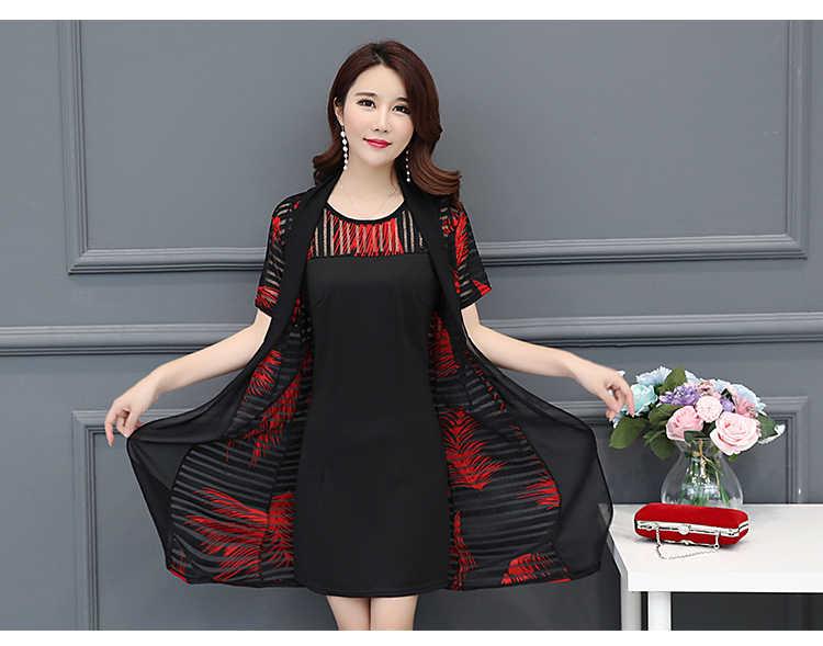 Boho одежда две детали с принтом платья 2019 Ретро женское платье элегантное женское платье плюс размер офисная одежда летнее платье Vestidos HJ152