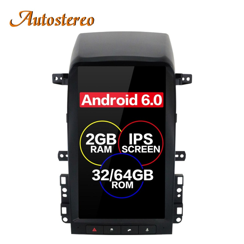 все цены на Android 6.0 Tesla style Car No DVD Player GPS Navigation For Chevrolet Captiva 2008 2009 2010 2011 2012 headunit multimedia plus онлайн