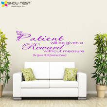 Ramadan Quran Quotes Wall Decal Vinyl Sticker – Islamic Culture Wall Art Mural Stickers Home Decor – Ramadan Art Wallpaper