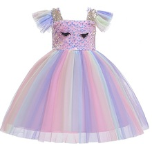 Summer Kids Dress for Girls Colorful Rainbow Unicorn