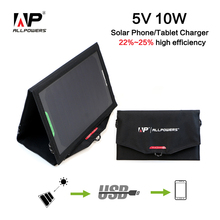 ALLPOWERS 10W Solar Phone Charger 5V 1.6A USB Portable Solar Panel Charger for Mobile Phones