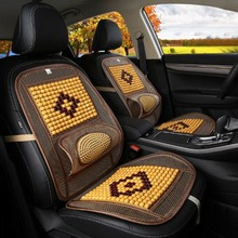 цена Practical Car Wooden Bead Cushion Summer Cool Car Hollow Breathable Cushion Single Piece Wooden Bead Air Net Cushion в интернет-магазинах