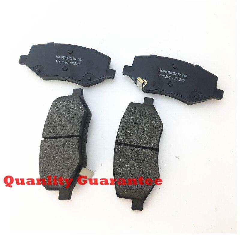 Plaquettes de frein avant set auto voiture PAD KIT-FR disque pour chinois JAC affiner S3 fermé tout-terrain moteur partie 3500310U2230-F01