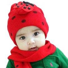Детская шапка с божьей коровкой и шарф, комплект, детская шапка, шарф, хлопковый детский головной убор с черепом+ шарф, детская зверошапка, детские шапки