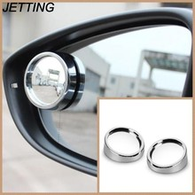 JETTING 2PCS Spot Convex Mirrors Car Truck Vehicle Wide Angle Rearview Rear View Side Blind Spot Convex Mirror(China)