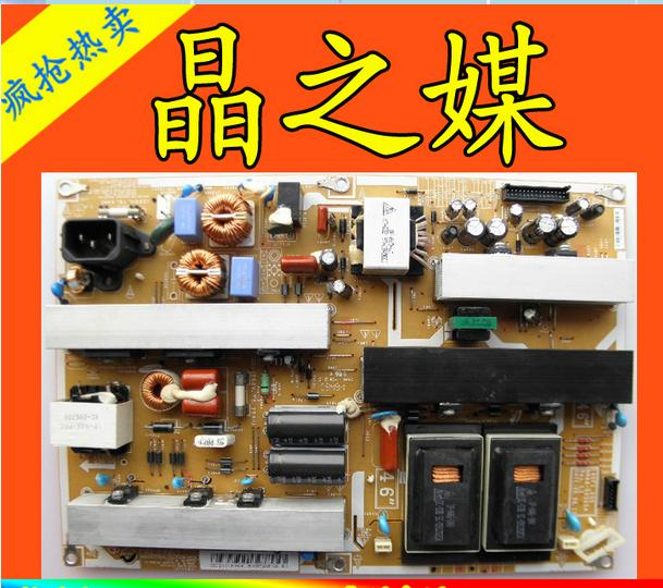 Original bn44 00265a for la46b530p7r CONNECT WITH POWER supply board T CON connect board