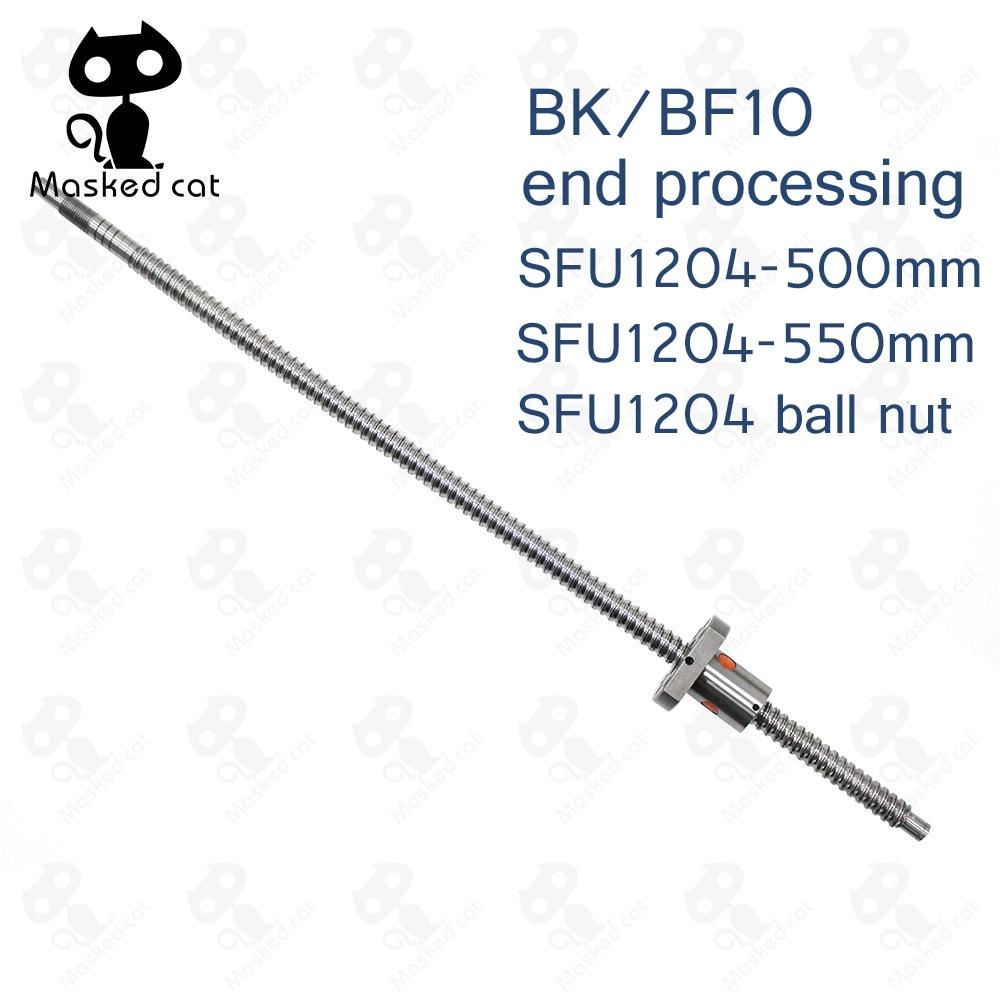 Length BK//BF10 End Machined Ball Screw SFU1204 200 to 500mm Lead 4mm