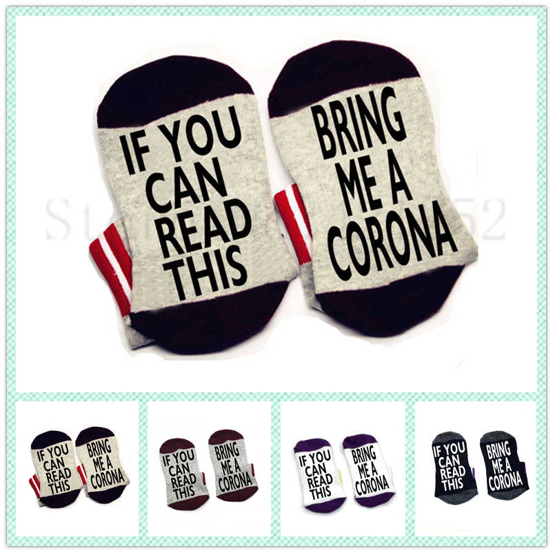 Socks If you can read this bring me a CORONA socks cotton elastic comfortable unisex Novelty beer wine socks