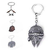Star Wars Keychain (Multiple Designs)