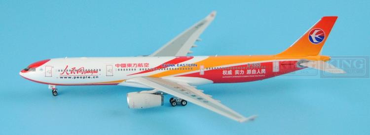 Phoenix 11162 China Eastern Airlines B-6126 1:400 people's network A330-300 commercial jetliners plane model hobby sale phoenix 11221 china southern airlines skyteam china b777 300er no 1 400 commercial jetliners plane model hobby