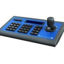 ЖК-дисплей VISCA протоколы 3D Джойстик IP контроллер клавиатуры ptz IP Сеть Поддержка SONY камера для видеоконференции SK-CV03