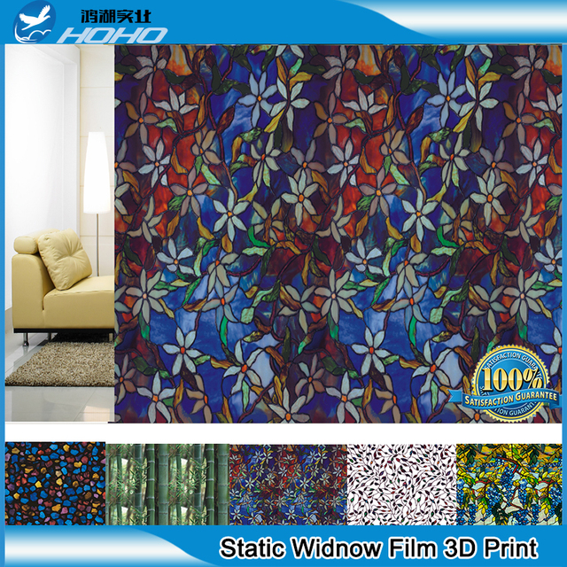 New FLORAL Privacy Stained Glass Decorative Window Film Vinyl Static Cling Films