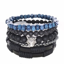 5pcs 1 Set Punk Genuine Wrap Leather Bracelets Men For Women Lava Cuff Jewelry Accessories Wholesale DIY Stone Beads Bangles