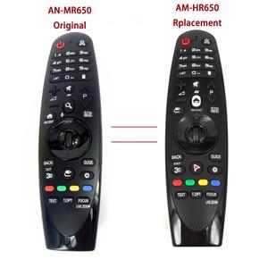 Image 2 - Новый AM HR650 AN MR650 Rplacement для LG Magic дистанционное управление для 2016 смарт телевизоров UH9500 UH8500 UH7700 Fernbedienung