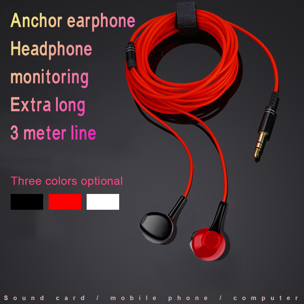 3.5mm 3 Meter Long Earphone Monitor Headset MP3 Subwoofer Ear Pieces Network Anchor Broadcast Live Karaoke Wired Earbuds