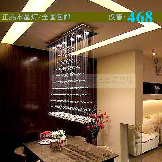 FREE SHIPPING PENDANT LAMP pendant light pendant crystal lamp living room lights curtain lamp