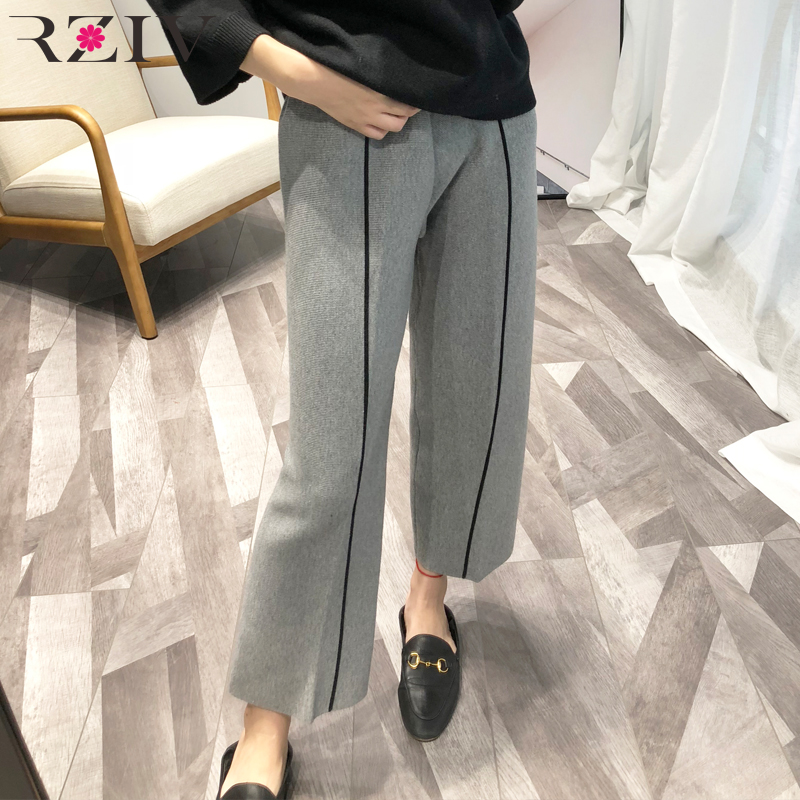 RZIV 2018 autumn women's trousers casual solid color striped stitching knit   wide     leg     pants