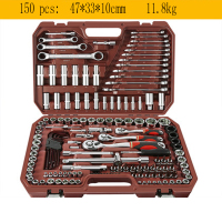 150 pcs Ratchet Torque Wrench Set Auto Repair Hand Tools Box for Car Kit A Set of Keys Tool Spanners Llave Ferramentas