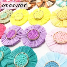 hot deal buy assoonas l152,3.5cm,raffia tassel,jewelry making supplies,accessories parts,jewelry accessories,hand made,diy earrings findings