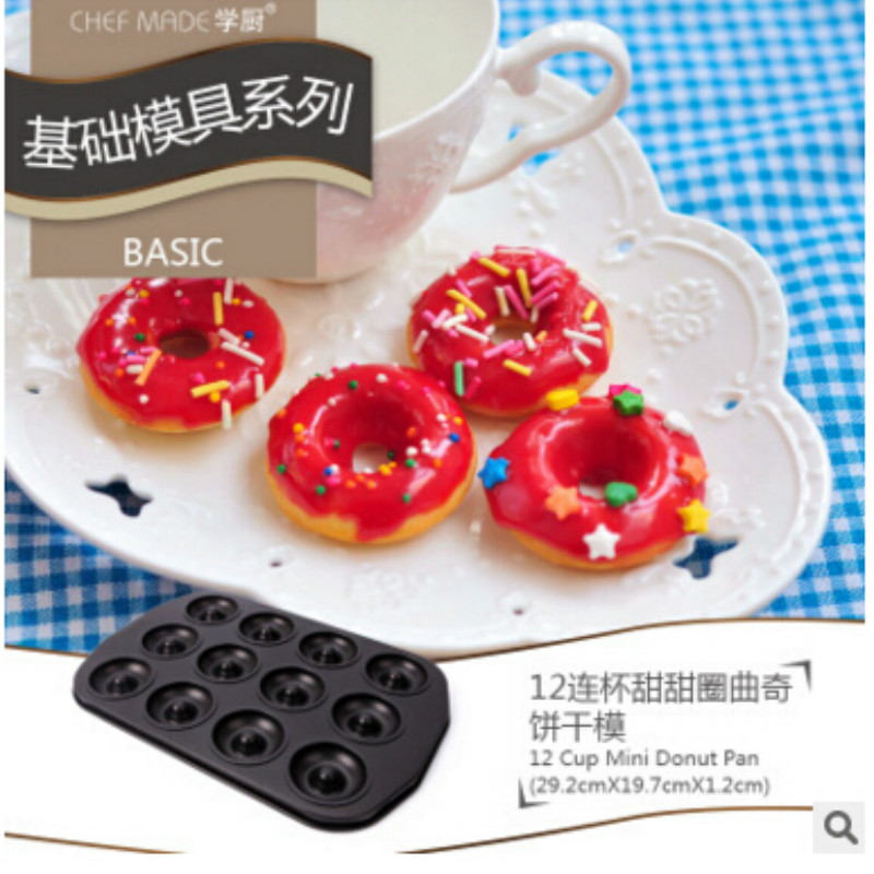 Nové formy na příchod 12 šálků mini koblih, nepřilnavé formy cookie