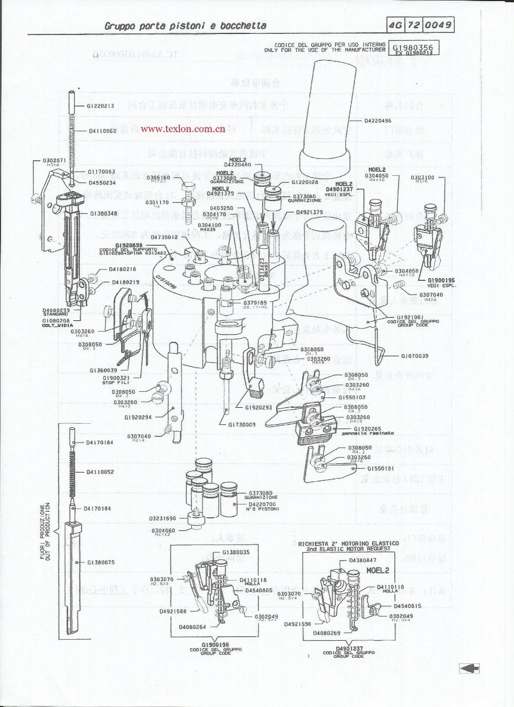 Santoni G615L Man Sock Knitting Machine Use Dial font b Knife b font Assembly G1380348