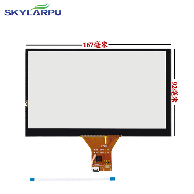 skylarpu 167mm*92mm Touch screen Capacitive touch panel Car hand-written screen Android capacitive screen development 167mmx92mm