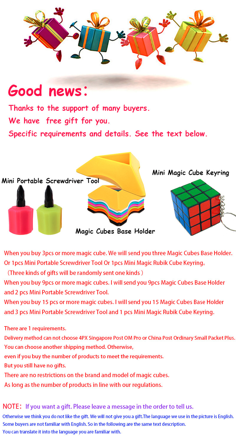 magic cubes gift