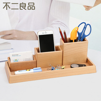 Wooden Multi Functional Combination Pen Holder Creative Stylish Solid Wood Minimalist Desk Stationery Storage Box