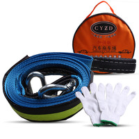 8 Tons 3 Meters Powerful Widen Thicken Tow Rope SUV Emergency Rescue Trailer Belt U Hook