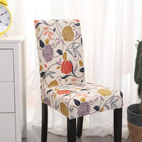 4/6/8pcs printed chair cover dust proof stretch flannelette chair cover European one piece cushion customized wedding hotel