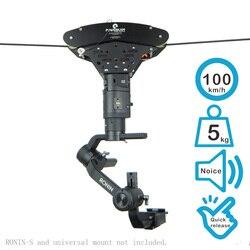 T4 hohe geschwindigkeit cablecam system für filmausrüstung mit max 100 km/h geschwindigkeit für max 5 kg nutzlast für RONIN S, RONIN, RONIN M, RONIN MX