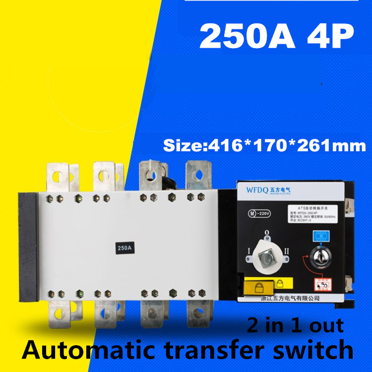 4P 250A 380V Isolation type Dual Power Automatic transfer switch ATS pc grade