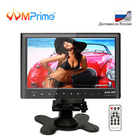 AMPrime Bluetooth 7 Car Rear View Monitor Dashboard Screen Video Audio FM Transmitter/USB/SD Card MP5 Reverse Rearview Monitor