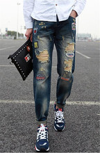 2015 Harem Men's Personality  Jeans Men Ripped Jeans Male Printed Jeans Painted Pattern Denim Pants Plus Size 28-36