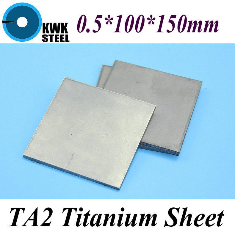 Титановый лист UNS Gr1 TA2, чистый титановый Ti лист для промышленного или DIY материала, 0,5*100*150 мм, бесплатная доставка
