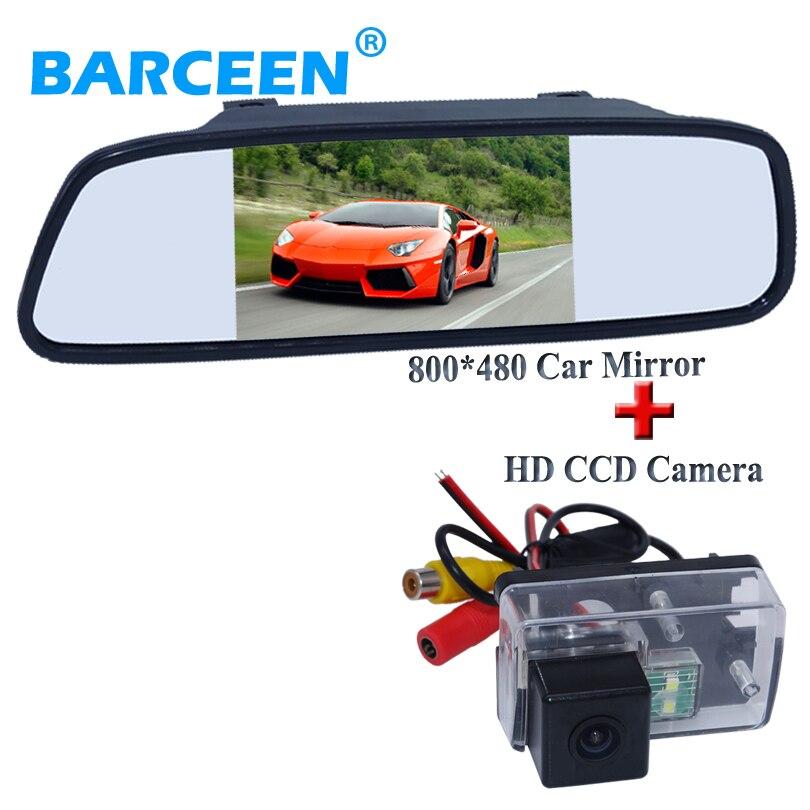 Caméra de vue arrière de voiture de vision nocturne de fil + miroir de stationnement de voiture de haute résolution 5