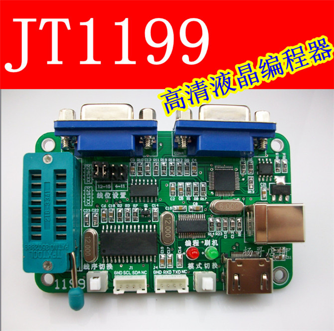 JT1199 USB High Definition LCD Programmer Brushes DVDJT1199 USB High Definition LCD Programmer Brushes DVD