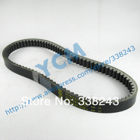 POWERLINK 856 23 Drive Belt Scooter Engine Belt Belt For Scooter Gates CVT Belt Free Shipping