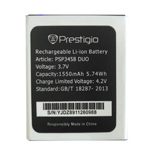 HIXANNY NEW 1550mAh Cell Phone Battery For Prestigio PSP3458 PSP 3458 DUO PAP3458 with tracking number