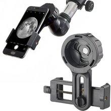 Connecteur rapide de support dadaptateur de support de photographie de téléphone pour des jumelles de télescope Microscope monoculaire de tache pour liphone Samsung