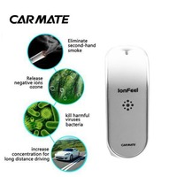 CARMATE Car Air Purifier Negative Ion Ozone Air Cleaner Car Cigarette Lighter Type Oxygen Bar 12V