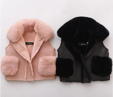 Patchwork Kids Clothing Faux Fur Vest Warm Boy Girls PU Fox Fur Baby Jacket Coat Girls Thicken Coat Outerwear Girls Fur Vests 2017 new girls vest rabbit fur clothes imitation fox fur coat kids warm vest waistcoat baby girls winter jacket faux fur coat