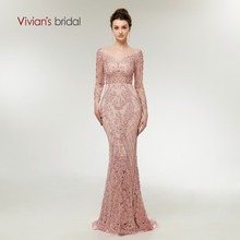 Vivian's Bridal 2018 Illusion Mermaid Evening Party Dress