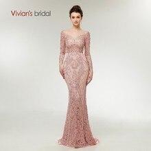 Vivian's Bridal 2018 Illusion Mermaid Evening Party Dress