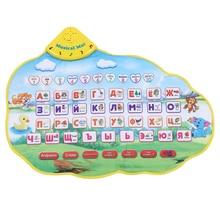 Children Learning Mat Russian Language font b Toy b font Funny Alphabet Mat Learning Education Phonetic