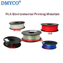 Hot DIY Optional PLA 3D Printer Filament 1.75mm 0.5kg/roll Environmental Consumable Material For 3D Printers With 5 Colours